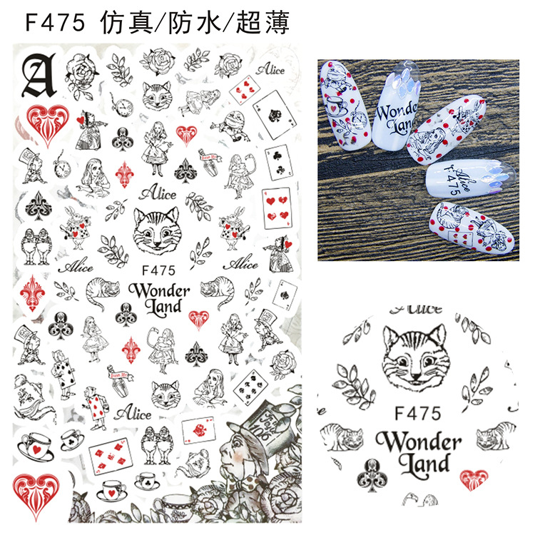 Newest F475 lovely tigers design 3D sticker nail art template back glue decal decoration stickers