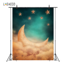 Laeacco Dreamlike Sky Clouds Stars Moon Children Photography Backgrounds Customized Photographic Backdrops For Photo Studio