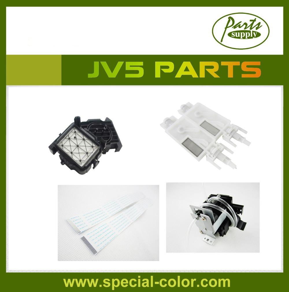 Mimaki JV5 Parts DX5 Head Damper+JV5 Head Cable (35.6cm)+JV5 Cap Station+JV5 Ink Pump