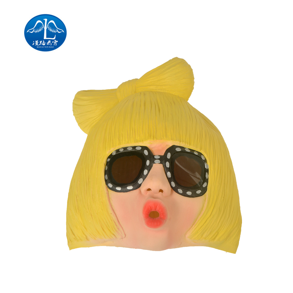 ManLuYunXiao Cosplay Mask Hot Sale Lady Gaga Cosplay Women Mask Halloween Masquerade Party Cosplay Free Shipping Face Mask