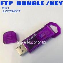 Ключ/ключ ftp