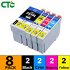 8pk 2711 2701 High Capacity Compatible Ink Cartridge For WorkForce WF 7110 7610 7620 3620 3620
