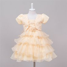 Princess Girl Dress For First Communion