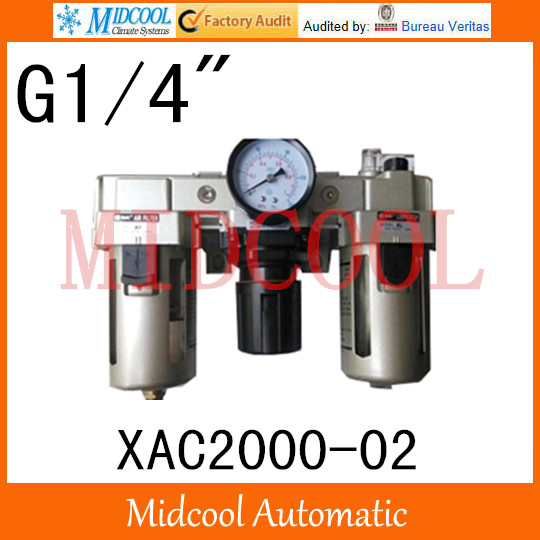 High quality XAC2000 02 Series Air Filter Combination FRL port G1/4 Pressure reducing valve oil mist