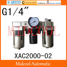 High quality XAC2000-02 Series Air Filter Combination FRL port G1/4″  Pressure reducing valve oil mist