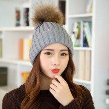 New thick Women's winter hat High quality Raccoon fur pompom(Not Fox fur) Knitted Hat Girls Female Popular fashion cap warm hat