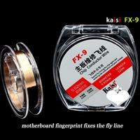 origina Special high precision motherboard repair copper Line bonding wire Fingerprint Fly line 0.02mm 150m bga ic chip line|line fly|line 2mm|line wire -