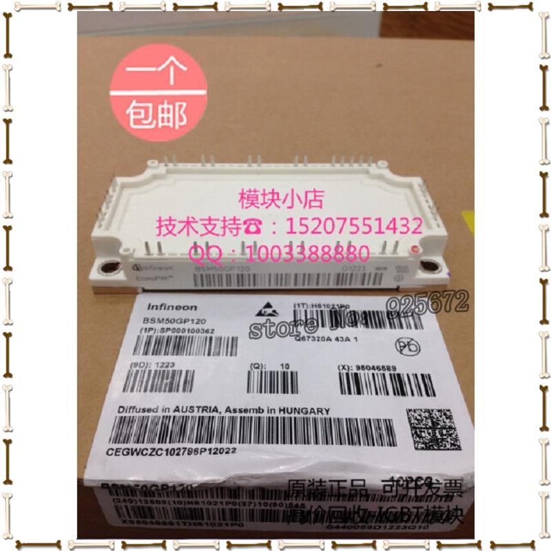 Module BSM50GP120 BSM35GP120 BSM35GP120G new and original