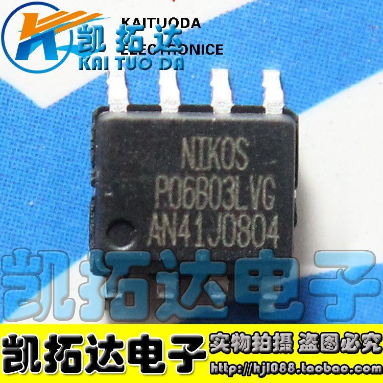 Si Tai SH P06B03LVG SOP 8 integrated circuit