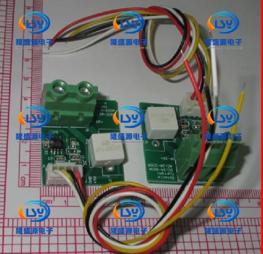 Free Shipping!  1pc WCS2702 current sensor module follower buffer 2A linearity 1mV / 1mAFree Shipping!  1pc WCS2702 current sensor module follower buffer 2A linearity 1mV / 1mA