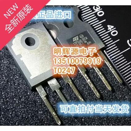 Цена STPS60L30CW
