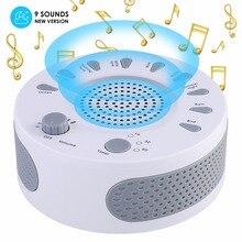 Портативный белый шум звуковая машина Детский Светильник терапия сна регулятор с 9 растениями успокаивающий звук детский спящий монитор