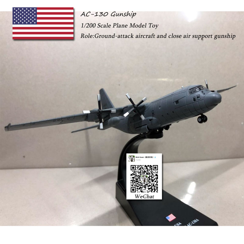 AC-130 GUNSHIP (20)