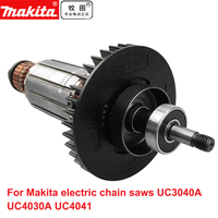 Japan Makita Tool parts Multi function electric chain saw Accessories Chain saw Electric saw Rotor For UC3040A UC4030A UC4041
