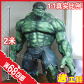 Grande 2 metros Hulk 1 : 1 tamanho modelo de papel DIY ornamentos decorativos Avengers 2