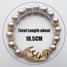 Indian vogue gold jewellery Light purple pearl Muslim prayer beads bracelets for wedding(China)