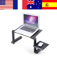 Portable Folding Laptop Table Desk Adjustable Laptop Stand Desk Sofa Bed Tray Computer Notebook Desk With Mouse Pad(China)