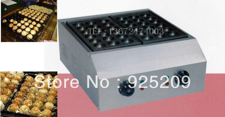 electric 220v takoyaki machine diameter  450MM  meatball maker electric 220v takoyaki machine diameter 450mm meatball maker