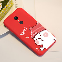 Funda de silicona para Xiaomi Redmi 5 Plus funda Linda Animal Bear 3D Relief Cover para Redmi 6A Note 7 Pro parachoques a prueba de golpes(China)