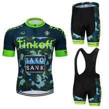 TINKOFF Jersey Cycling Set Pro Team 2017 Cycling Jersey MTB Wear Short  Sleeve Set Bike Sport 60a1b2337