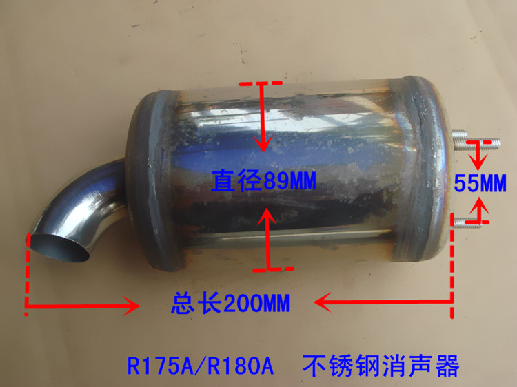 Free shipping Exhaust Silencer diesel engine R175A R180A assembly Stainless Steel suit Changchai Changfa and any Chinese brand цена