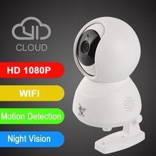 hot deal buy  1080p 720p full hd indoor wireless home security wifi cloud storage ip camera surveillance camera home cctv alarm camera