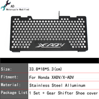 2018 New Radiator Guard Grille Cover Grill Covers Stainless Steel Cooler Protector For Honda XADV X