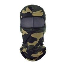 MOTO4U Высококачественная мотоциклетная маска для лица тонкая камуфляжная защита от пыли и ветра дышащая походная Балаклава Солнцезащитная шляпа шлем интерьер