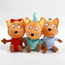 Новинка, 3 шт./лот, три котенка, русские Мультяшные счастливые котята, кот, мягкие плюшевые игрушки, мягкая аниме игрушка для кошки, куклы, детские игрушки
