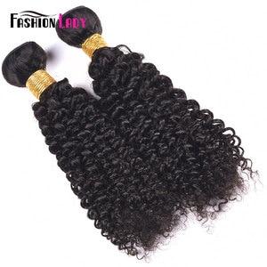 Image 3 - Mode Dame Pre farbige Brasilianische Haarwebart Bundles Verworrene Wellung Bundles 3 stücke Menschliches Haar Weben Natürliche Farbe Nicht  remy