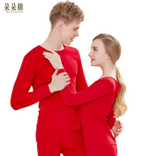 Women's Winter Thermal Underwear Fashion Seamless Breathable Warm Long Johns Set for Couple Underwears ropa interior mujer cueca