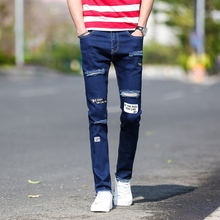 Mens Jeans Hole Cotton 2017 New Male Pants Boy Fashion Business Casual Wear Hot Sale Popular Size 36 Sell Like Cakes Blue Cowboy