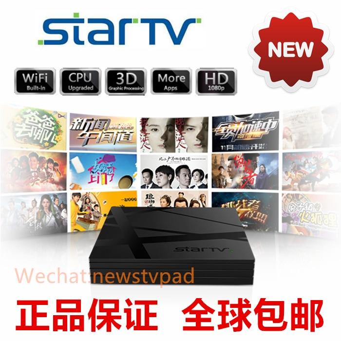 US $15 0 |Free Shipping NEW TVPAD Remote Control for TVPAD4 M418 BLUE TV  Bluetv box STARTV LINESTV Coolbox GTV UTV IPTV Box-in Remote Controls from