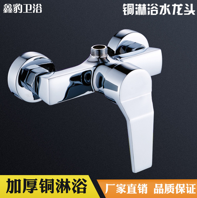 Copper shower mixing valve faucet hot and cold bath faucet sanitary ...