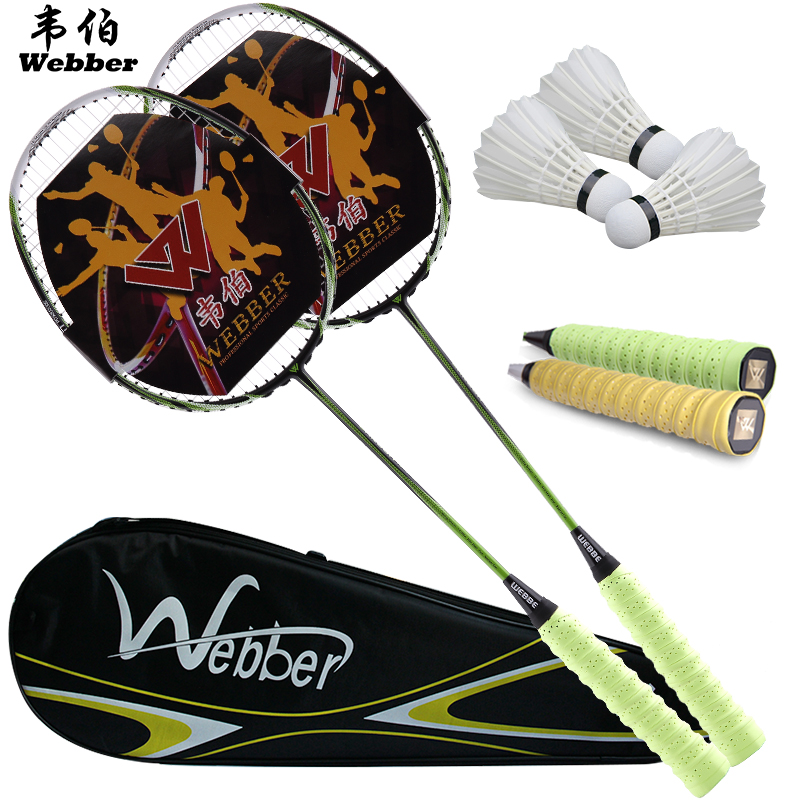 2018 new professional 2 pieces of ultra light carbon badminton racket with 3 shuttlecock and 1 backpack badminton set