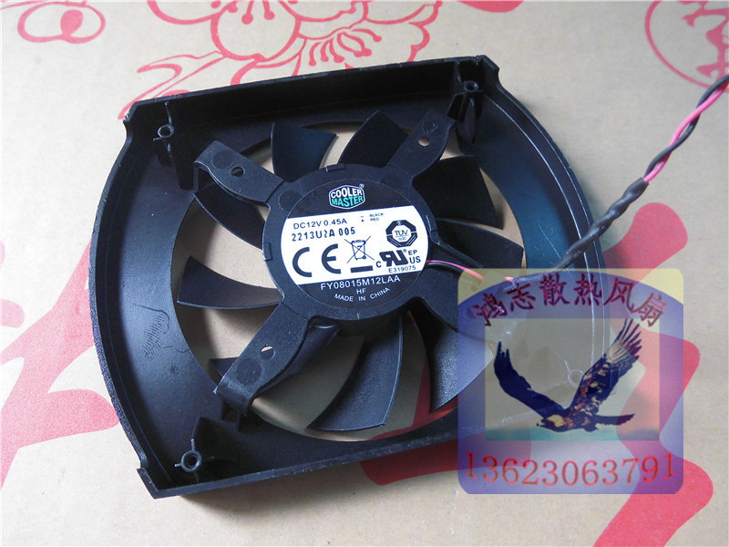 Worldwide delivery fan dc 12v 0 45a in NaBaRa Online