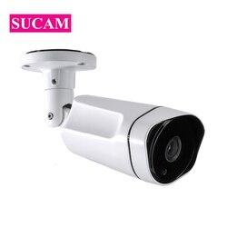 2MP 4MP IP POE kamera monitorująca typu bullet zewnętrzna bezpieczeństwo w domu sieć CCTV wysokiej rozdzielczości wodoodporna kamera CCTV 20M IR