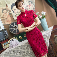 Fashion New Lace Cheongsam Wedding Dress Qi Pao Women Chinese Dresses Red Bride Evening Party Vinatge Gown Slim Robe Orientale