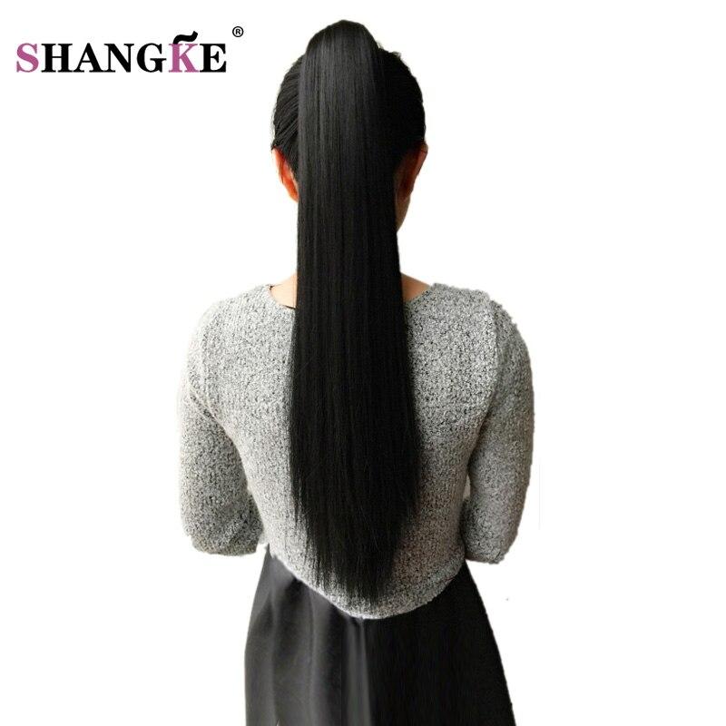"shangke 24"" long black synthetic"