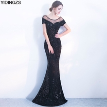 40647b1a48 Buy evening gown black and get free shipping on AliExpress.com