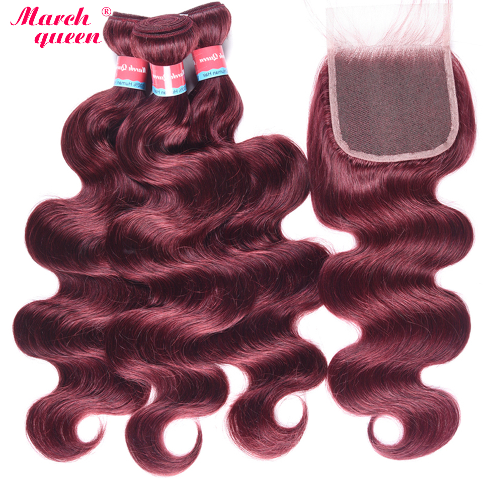 March Queen #99J Peruvian Human Hair With Closure 3 Bundles Virgin Body Wave Hair Extensions With Lace Closure Red Wine Color