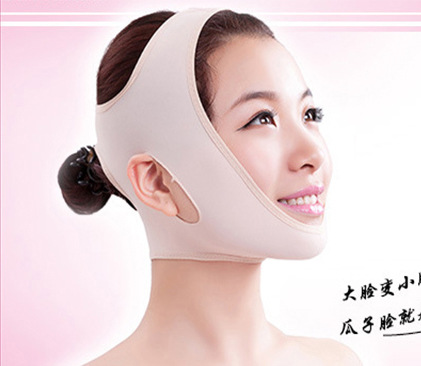Pressurized firming wrinkle prevent wrinkles Promote double chin potent thin face mask ventilation thin face artifact