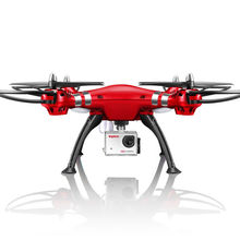 2018 New X8 2 4G 8 0MP Camera Hovering font b Drone b font with 3D