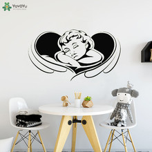 YOYOYU Wall Decal Kids Nursery Room Decor Angel Wings Sleeping Baby Poster Stickers Heaven Paradise Adhesive Modern CT568