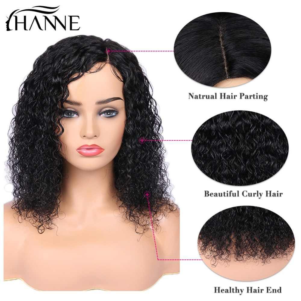 HANNE волосы короткие кудрявые волосы фронта шнурка человеческих волос парики бразильские части парик с волосами младенца для черных женщин 150% Плотность