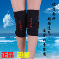 Season tourmaline self-heating knee arthritis Kneepad pads pads thin breathable warmth air-conditioned rooms for women men 15