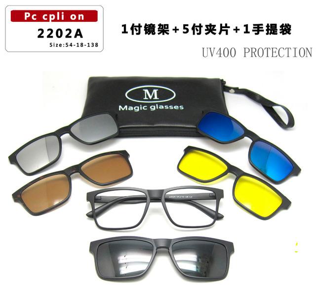 2016 Novos óculos de armação De Plástico clipe ímã frame ótico + 5 PC clips de lentes para óculos de sol dia e noite visão óculos de Varejo