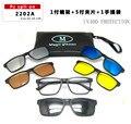 2016 Nuevas gafas de marco De Plástico imán clip de clips de la lente de gafas de sol de marco óptico + 5 UNID de visión día y noche gafas Venta Al Por Menor