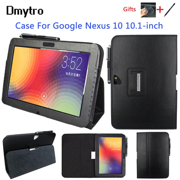 PU Leather Cover For Google Nexus 10 inch tablet slim folio flip smart stand cover case with sleep/wake Up + two free gifts - discount item  48% OFF Tablet Accessories