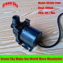 30L/Min. 45.6W 24V  DC brushless magnetic water pump цена и фото